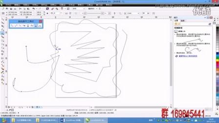CDR教程coreldraw官方教程曲线线条工具 cdr基础 cdr视频教程