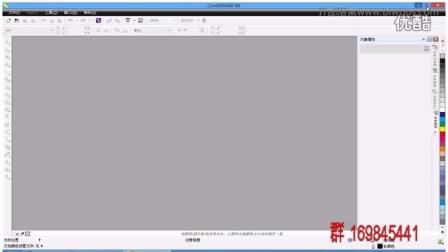 CDR教程coreldraw官方教程了解Coreldraw的界面 cdrx8安装教程