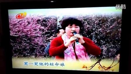 东阿电视台精彩十分《承蒙小姐恩德广》(张庆珍)