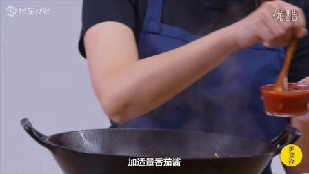 160831 达人厨房 番茄杂菇炖鲳鱼 番茄蘑菇炖鲳鱼,这味道酸爽!