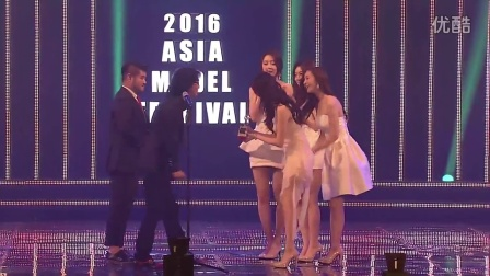 2016 K Model Awards 'Beagledol Award' Dal★Shabet