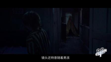 电影公嗨课145:年度最猛恶鬼吓破你胆