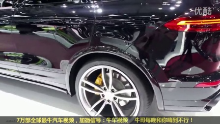 2015泰赫特改装保时捷卡宴 TECHART Porsche Cayenne Turbo