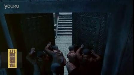 2016AE微信朋友圈小视频广告老九门墓碑模板素材