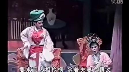 广东地方戏曲海陆丰白字戏《蒋兴哥》全剧_高清