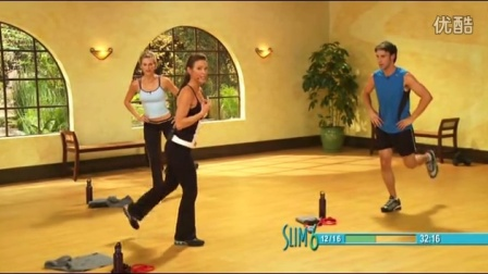 Debbie Siebers - New Slim in 6 - Ramp It Up (57 min)