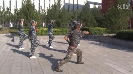 渭南初级中学 军体拳教学视频