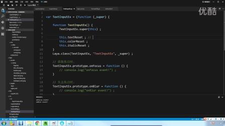 LayaAir系列教程-JS-IDE篇-JS教程04-游戏注册界面制作