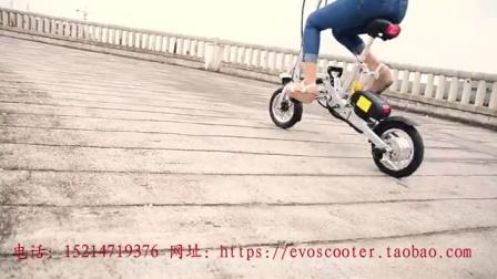 升特电动车 电动自行车 迷你电动车 电动随身车