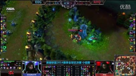 英雄联盟S4世界总决赛小组赛(A)EDG~vs~AHQ
