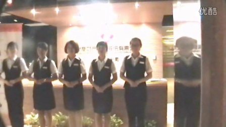 大连企业优质服务礼仪培训视频(浙商保险公司)