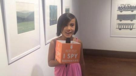 sofia:I SPY《去远方》的故事