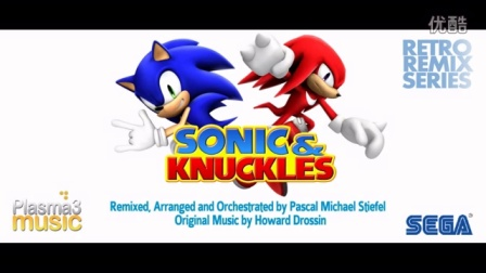Sky Sanctuary Zone Remix  - Sonic & Knuckles (索尼克与纳鲁克斯)