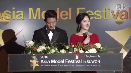 2016 K Model Awards 'Attention Award' Park Kiryang