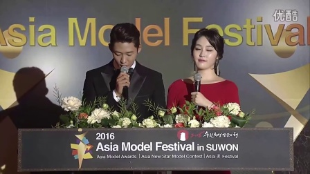 2016 K Model Awards 'Fitting & Fitness & Racing & Fashion Rookie Award'