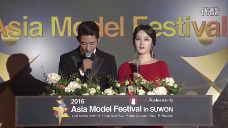 2016 K Model Awards 'Achievement Award'