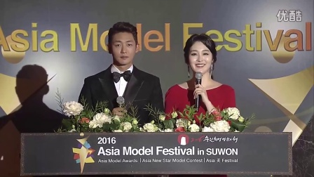 2016 K Model Awards 'Fitting Model Award' Ha Neul, Lee Seung Hyun