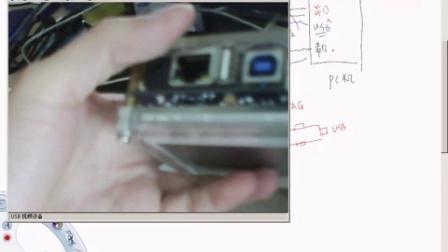 第0课第1节_刚接触开发板之接口接线工具