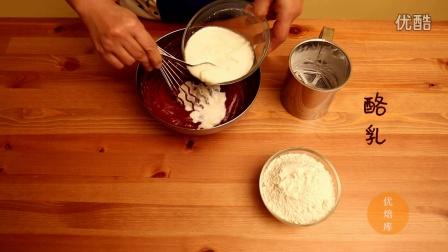 那一抹红的惊艳-红丝绒蛋糕