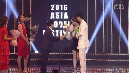 2016 K Model Awards 'Fashion Model Award' Irene, Byun Wu Seok
