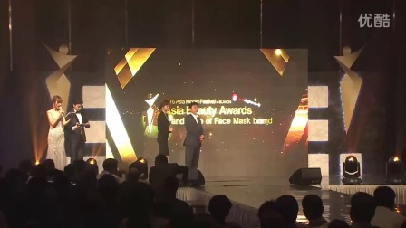 2016 Asia 美 Awards 'Grand Prize of Face Mask brand' R.N.W