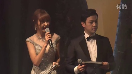 2016 Asia 美 Awards ' Best New Artist of the Year ' JUDY