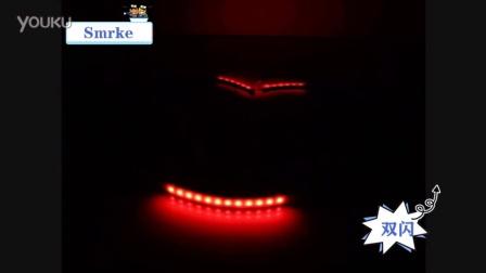 通用后尾箱灯 流光灯实拍+装车效果