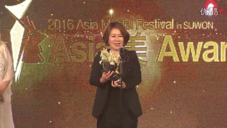 2016 Asia 美 Awards 'International culture' Han Geum Ju
