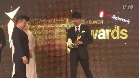 2016 Asia 美 Awards 'Beauty Creator' Kim Seung Won