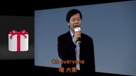 """【音你一笑】""""米饭""""跟着雷总摇起来!Are you OK!"""
