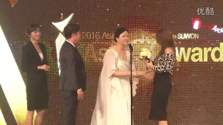 2016 Asia 美 Awards ' Educational Worker Award ' Jeong Yi Seul