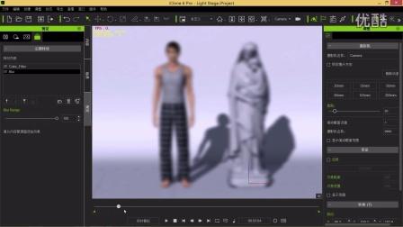 iClone6中文教程03-特效滤镜