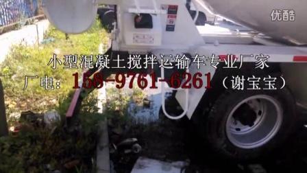 徐州成龙威12立方水泥车图片整理微型6方跃进水泥车全景照片五常最便宜的商砼车低价促销