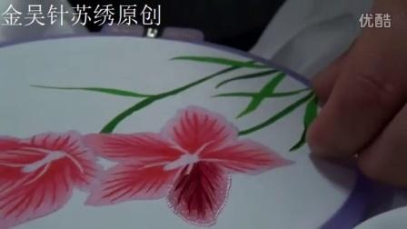 金吴针 苏绣diy套件一对一教学视频 桔梗花