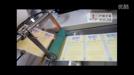 三拓 RFID贴标机(14-216)-OK