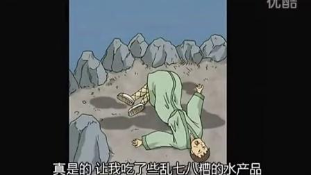 乐视网-机械芭蕉搞笑漫画日和中文配音版08