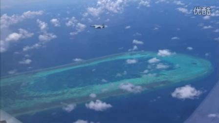 原声实拍——中国战机巡航南海