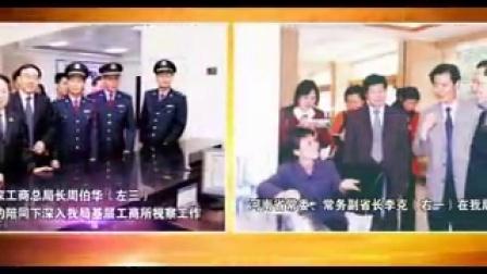 郑州工商公益宣传片