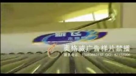 河南新飞广告制作