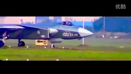 歼-20(16.17原型机)试飞