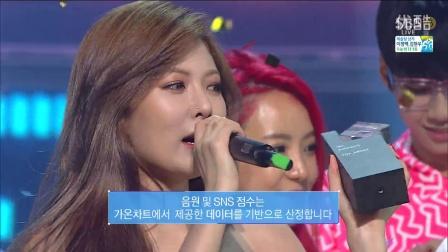 【Sxin隋鑫】[超清现场]160814 金泫雅 HyunA - 一位舞台 SBS 人气歌谣 Inkigayo