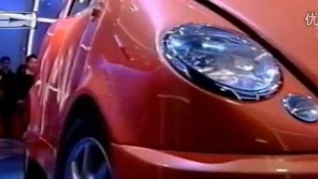 "SEV ""3ND"" THE EGG SHAPE PET BOTTLE MADE 1400KM RANGE CITY CAR"
