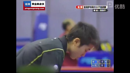 2007直通萨格勒布 世乒赛 女单 郭跃VS彭陆洋 乒乓球比赛视频 剪辑