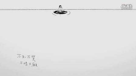 乐视网-温柔(翻唱五月天版)