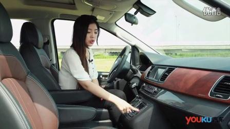 全领域MPV新选择 试驾上汽大通G10试驾_太平洋汽车网 汽车之家 新浪汽车 萝卜报告 Y车评