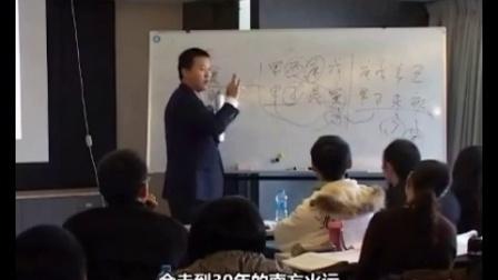 董易奇-八字预测学讲座初级入门录像09
