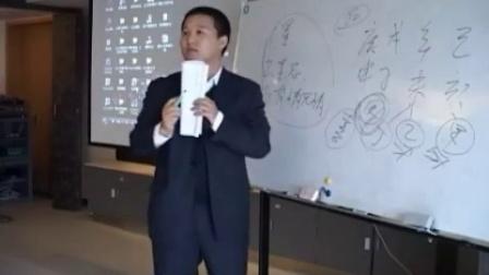 董易奇-八字预测学讲座初级入门录像14