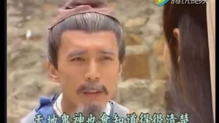 《了凡四训》DVD 经典原版全集