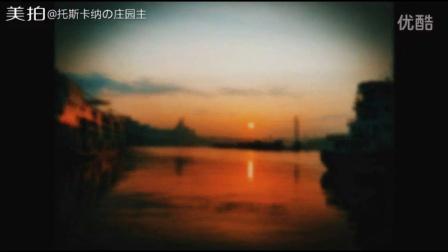 日出◎印象