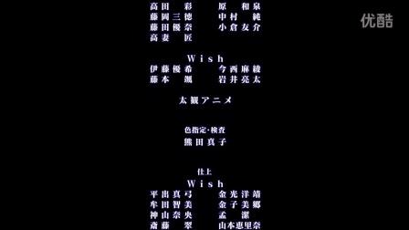 Re:从零开始的异世界生活02ed Styx Helix